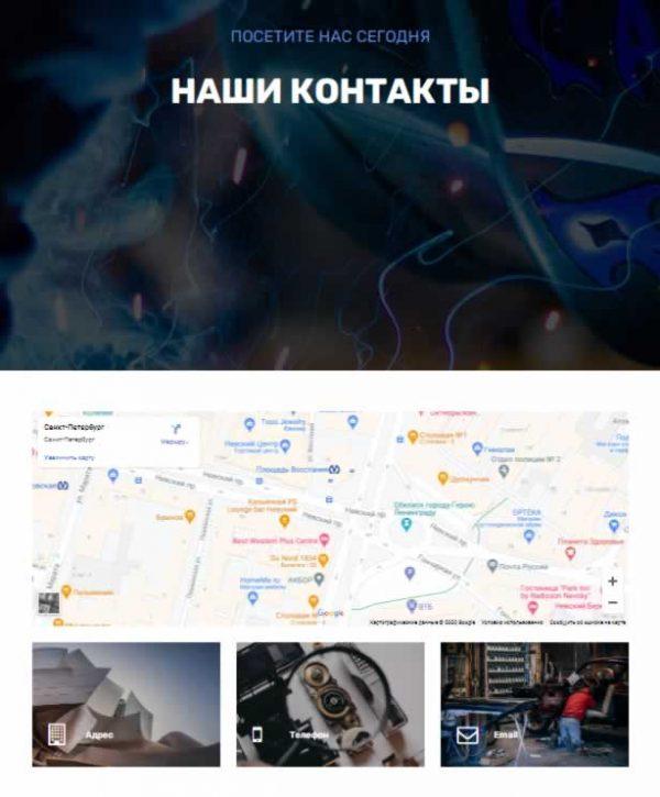 сайт визитка автосервис изготовление